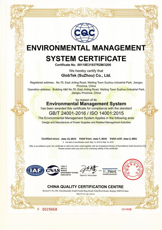 ISO14001 EN approval documents